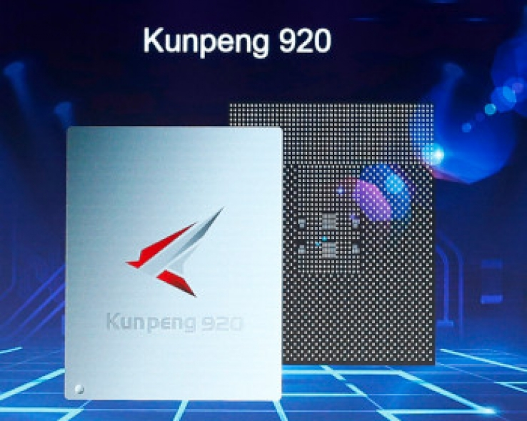 Huawei unveils ARM-based CPU Kunpeng 920