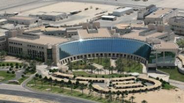 Saudi Aramco's research and development centre in Dhahran.