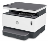 Review: HP Neverstop MFP 1202nw