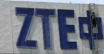 Trump says change of policy on ZTE due to US trade reasons