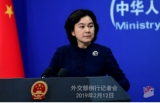 China says accusations over Australia hack 'a smear campaign'