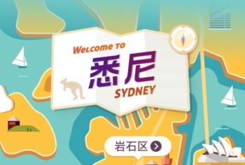 Alipay, Tourism Australia team up to promote Sydney