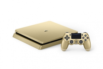 Gold and Silver PS4, but no pro