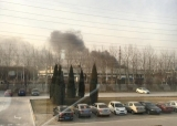 Fire breaks out at Samsung battery factory