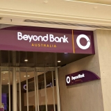 QPC secures Beyond Bank contract