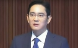 Samsung heir denies bribery charges as trial opens